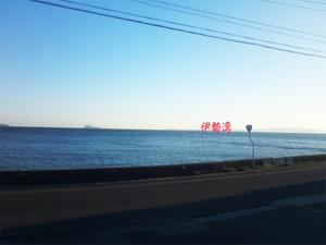 aichi-chiryuheater-jikken-house-shisatsu.jpg