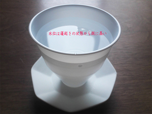 iraira-max-shoukougun2.jpg