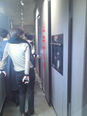 linea-talara-showroom-open2.jpg