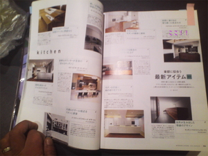 order-kitchen-entry3.jpg