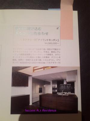 order-kitchen-entry4.jpg