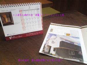 order-kitchen-entry5.jpg