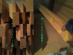 yamanashi-mokusei-mado-kaisha2.jpg