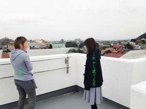 hayama-horiuchi-hikiyose-kengaku-roof.jpg