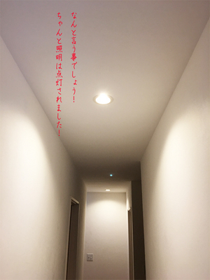 hayama-isshiki-k-claim-taiou3.jpg
