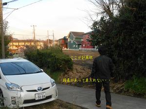 miurashi-hasseimachi-wada-shikichi-chousa.jpg