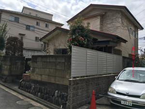 yokohamashi-asahiku-nakazawa-t-tochi5.jpg