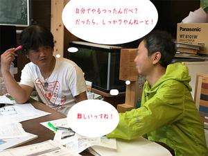 hayamamachi-horiuchi-o-seshu-zousaku-desk16.jpg