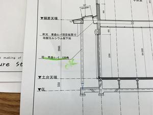 hayamamachi-isshiki-n-zumen-kahitsu3.jpg