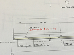 hayamamachi-isshiki-n-zumen-kahitsu5.jpg