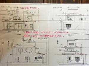 hayamamachi-isshiki-n-zumen-kahitsu7.jpg