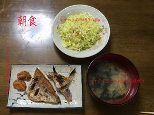 nakao-yokohama-rizap12.jpg