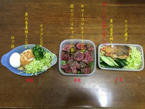 nakao-yokohama-rizap15.jpg