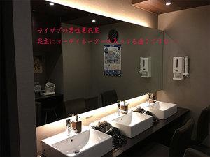 nakao-yokohama-rizap3.jpg