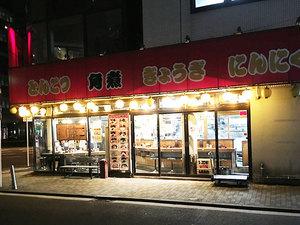 nakao-yokohama-rizap4.jpg