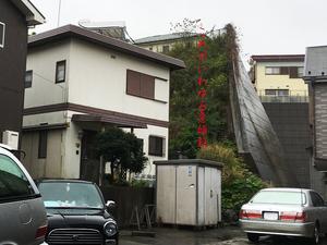 yokosukashi-kyuukeisha-kiken-houkai-kuiki-soudan.jpg