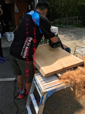 hayama-isshiki-kamidana-mukuita-kakou-diy.jpg