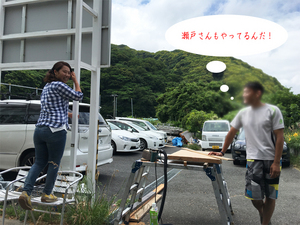 hayama-isshiki-kamidana-mukuita-kakou-diy3.jpg