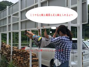 hayama-isshiki-kamidana-mukuita-kakou-diy4.jpg