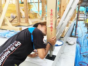 hayama-isshiki-n-jyoutou5.jpg