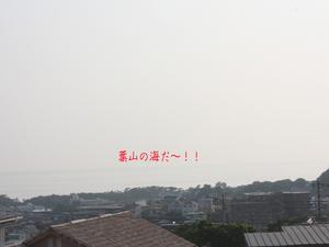 hayama-isshiki-n-jyoutou9.jpg