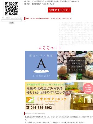 hayama-pan-kyoshitsu-abread.jpg