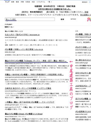 hayama-pan-kyoshitsu-abread3.jpg