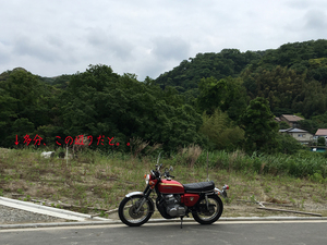 hayama-shimoyamaguchi-m-tochi-shisatsu.jpg