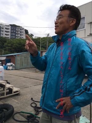 kamoi-oomuro-tachiuo-aji-ichiroumaru-tsuri.jpg