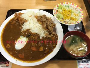 nakao-yokohama-rizap27.jpg