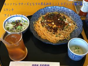nakao-yokohama-rizap28.jpg