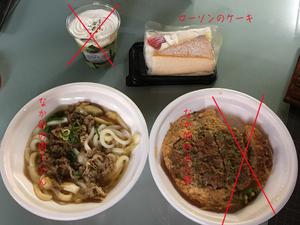 nakao-yokohama-rizap30.jpg
