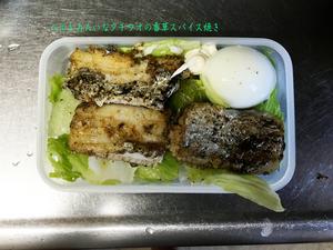 natsu-tachiuo-n-resipi.jpg