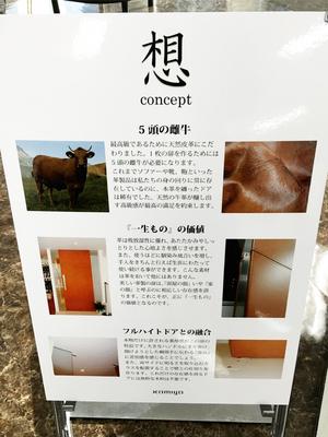 yokohama-kamiya-hi-door3.jpg