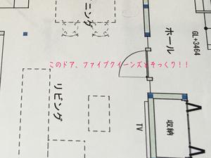 yokohama-kamiya-hi-door8.jpg