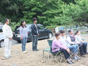 yokohamashi-kanazawaku-kamariyahigashi-k-k-jichinsai.jpg