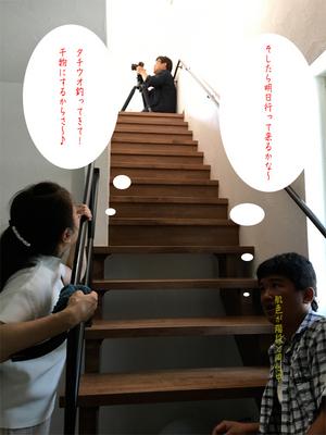 yokosukashi-akiya-ship-hakatamaru-i-shuzai3.jpg