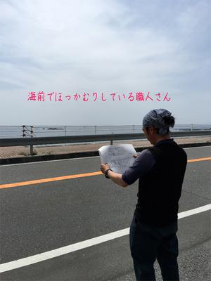 zushishi-sakurayama-shokusai-soudan.jpg