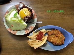 nakao-yokohama-rizap45.jpg