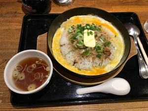 nakao-yokohama-rizap50.jpg