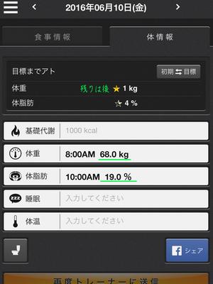 nakao-yokohama-rizap55.jpg