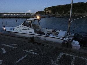 sagamiwan-pleasureboat-fishing.jpg