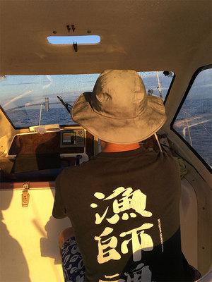 sagamiwan-pleasureboat-fishing2.jpg