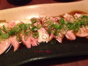 zushi-huurabou-izakaya-osusume3.jpg