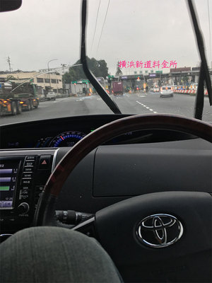 hujisawashi-honkugenuma-tochi-shisatsu.jpg
