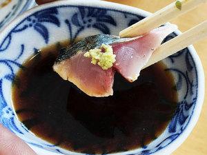 miurashi-matuwa-saba-matuwa10.jpg