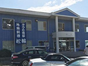miurashi-matuwa-saba-matuwa3.jpg