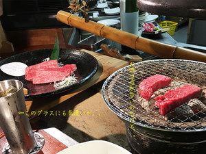 yokosuka-sumibi-yakiniku-tiger4.jpg