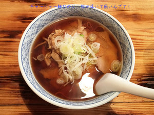 hayama-shinasoba-kohama2.jpg