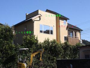 kamakurashi-jyoumyouji-k-zouchiku-renovation-ohikiwatashi.jpg